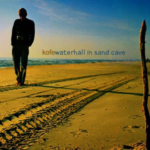 Waterhall in Sand Cave EP